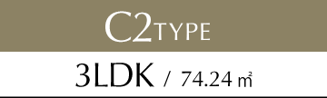 C2 TYPE